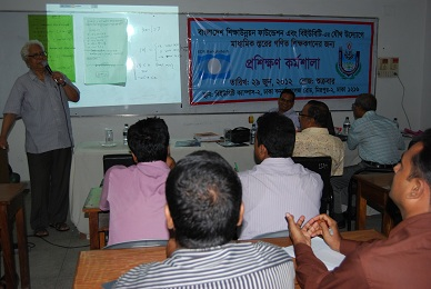 Organizing Conference / Seminar / Workshop